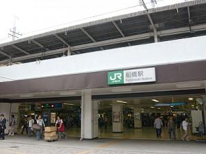 funabashi20050923